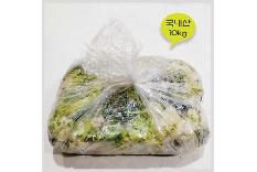 배동바지) 냉동우거지(국내산) 10kg