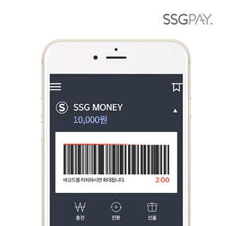 [SSG MONEY] 1만원권 최초&마지막 10% 할인