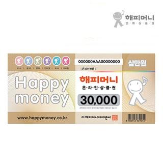 [해피머니] 온라인상품권 3만원권 할인