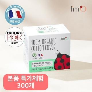 [체험팩]프랑스산 유기농 아임오 뉴 롱 팬티라이너 20P