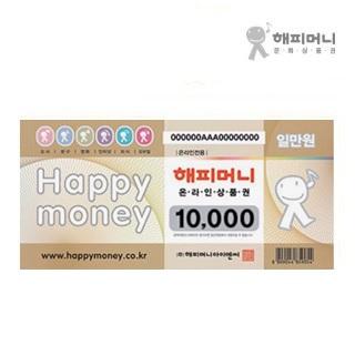 [티몬데이] 슈퍼세이브 100초어택 해피머니 온라인상품권 1만원권 할인