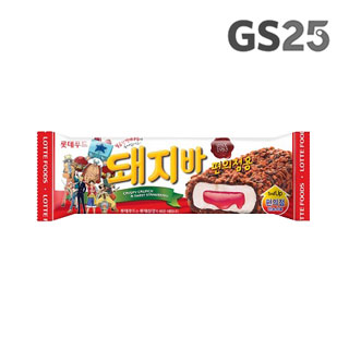 [라스트위크] 슈퍼세이브 GS25 원피스 돼지바 100원
