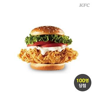 [특가위크] 슈퍼세이브 럭키타임 KFC 징거버거 100원 응모딜