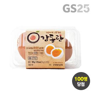 [럭키타임] GS25 감동란 100g 100원 응모