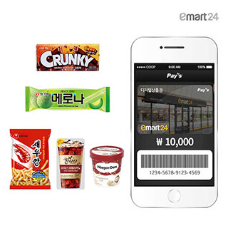 [이마트24] 1만원권 25% 할인