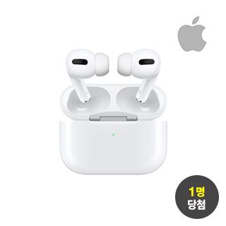 [슈퍼세이브] 럭키타임 애플 에어팟프로 MWP22KH/A 1,000원 응모