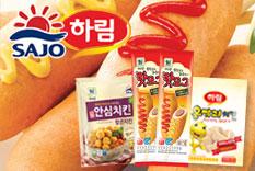 19,900원 실속 인기 냉동식품 세트~