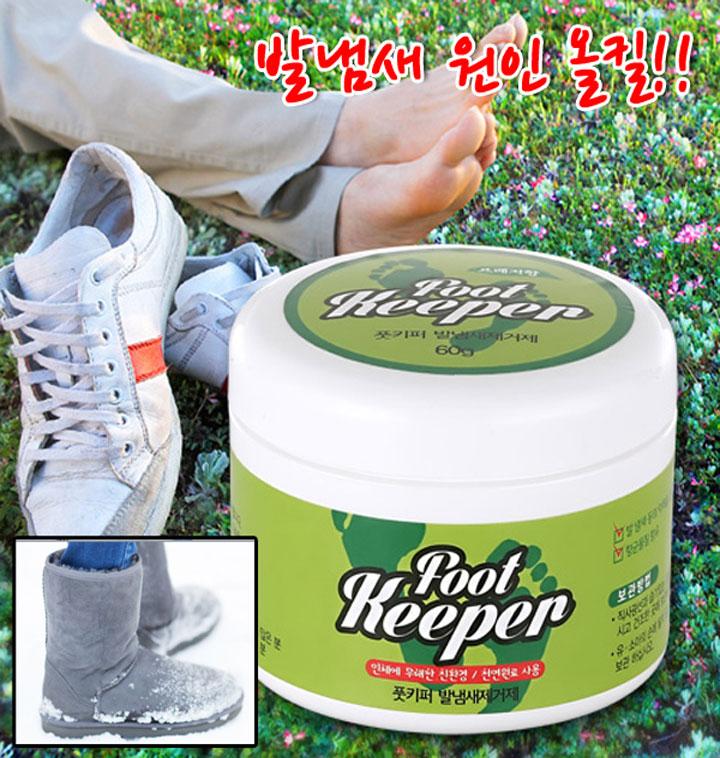 풋키퍼 발냄새/신발냄새제거제