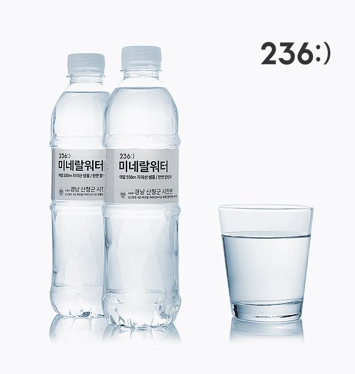[슈퍼마트][티몬 단독] 236 미네랄워터 500ml x 40병