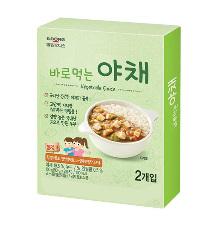 [슈퍼마트] 후디스 바로먹는 야채 160g 1입/8입(1BOX)