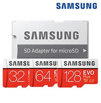 [저장장치]삼성 에보 플러스 MICRO SD