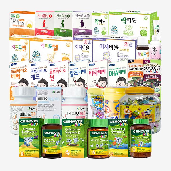 [슈퍼마트] 엄마&아이 유산균/칼슘/비타민 영양제 36종