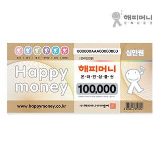 [해피머니] 10만원상품권 티몬페이전용