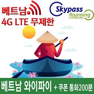 [오늘의여행] 베트남/태국/필리핀 4G LTE 포켓 와이파이